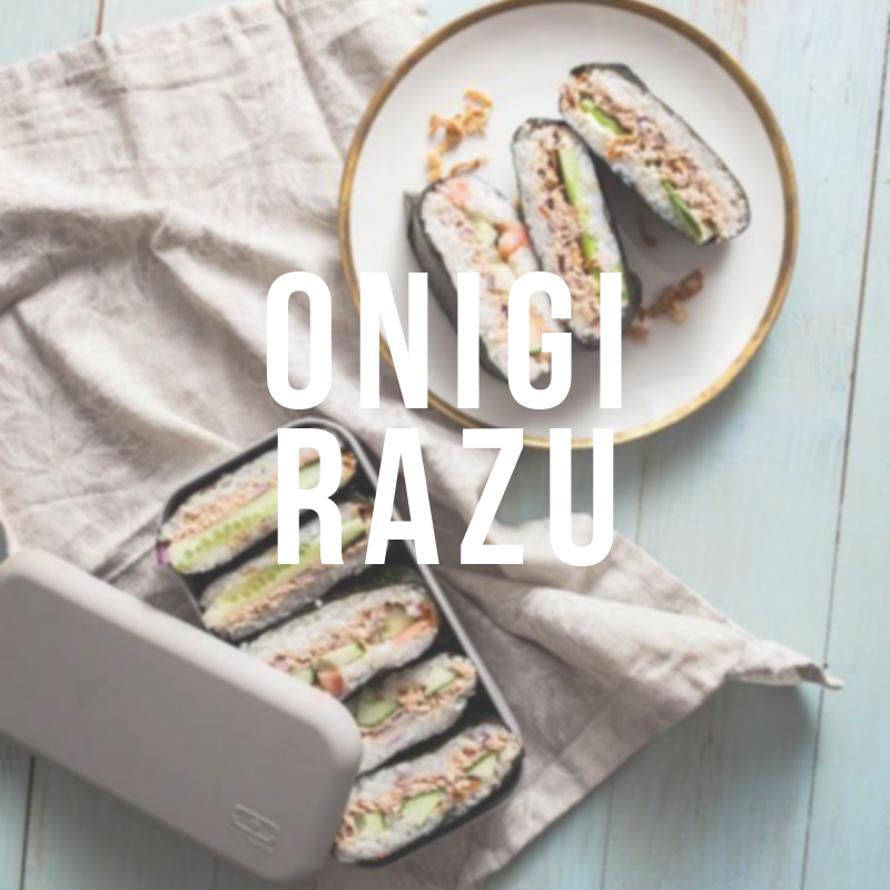 Суши-сэндвич онигиразу рецепт