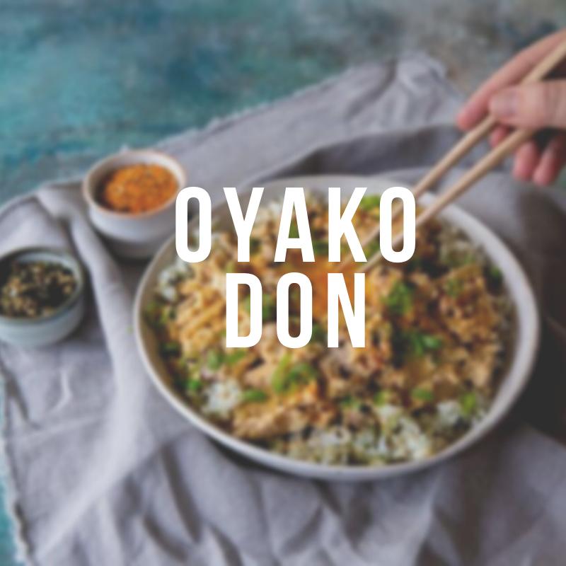 Оякодон — это еще один японский рецепт с рисом. Это одно из самых любимых блюд японцев, его даже называют