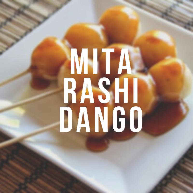 Рецепт моти —  митараши данго