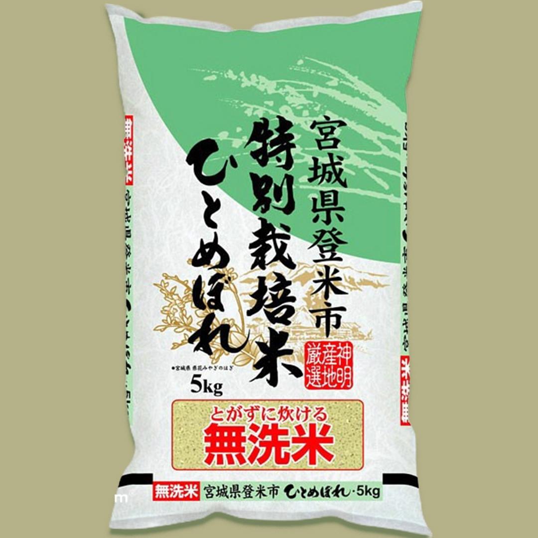 что-особенного-в-японском-рисе-Хитомэборэ