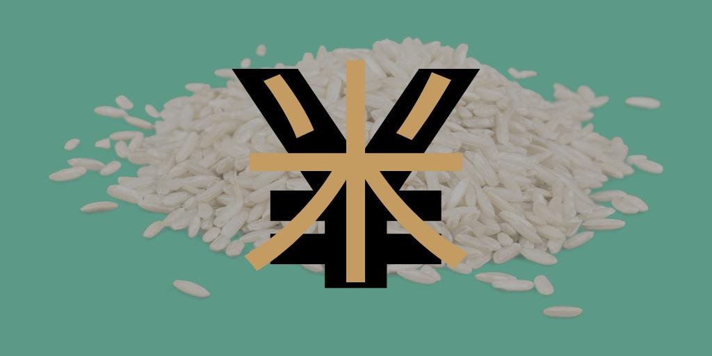 японский рис — самый дорогой рис