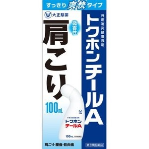 Изображение - Мазь для суставов япония 8262.750