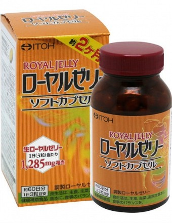 Маточное пчелиное молочко ITOH  Royal Jelly капсулы, 180 шт