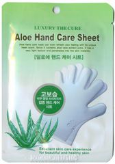 Маска для рук экстрактом алоэ Aloe Hand Care Sheet, 8мл*2