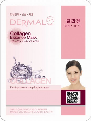 Маска для лица с эссенцией коллагена Dermal Marine Collagen Essence Mask, Корея, 23г