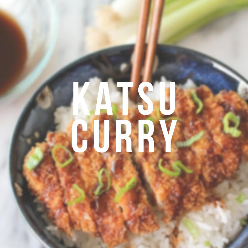 Рецепт японского карри
