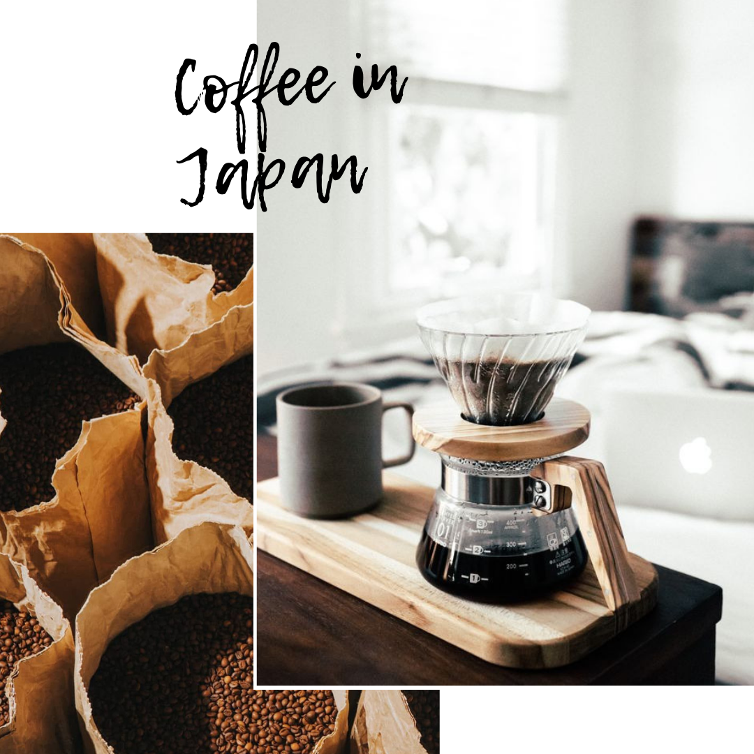 Японский кофе — кофе третьей волны