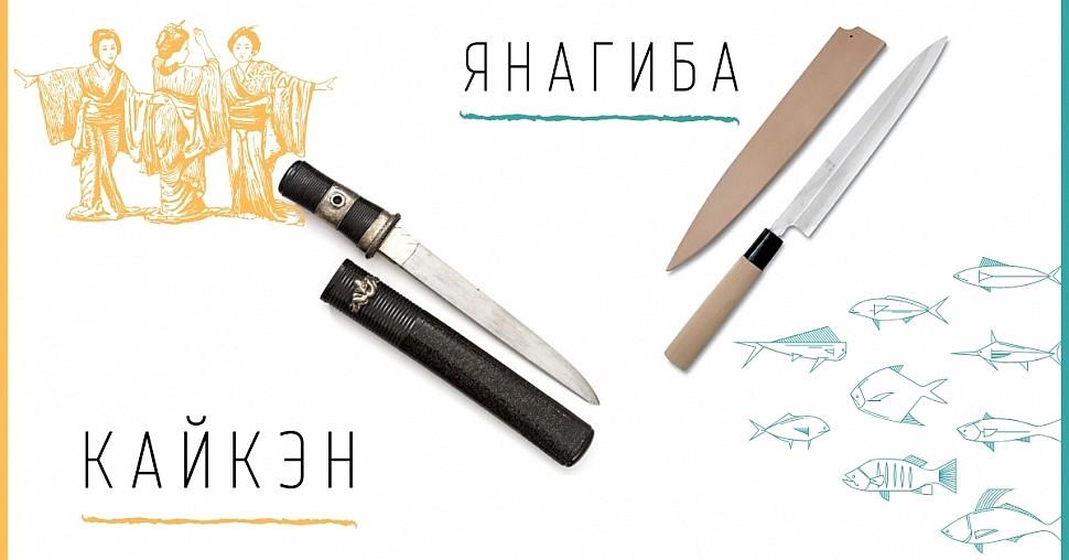 очень разные японские ножи