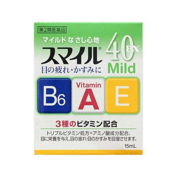 56558a876e0a Капли для глаз LION, Япония, 15мл