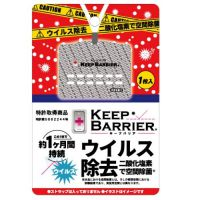 Блокиратор вирусов Keep Barrier, Япония, 9г