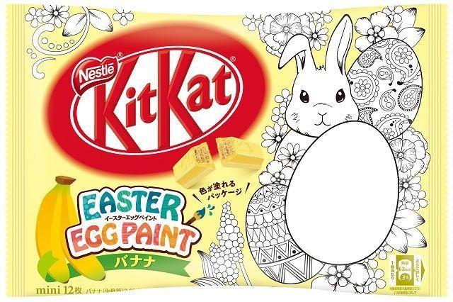 Купить Японский кит-кат Easter Egg Paint с банановым вкусом, 12 шт*11,6г по цене 699 руб.