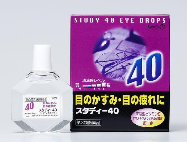 85f1c4a7ffc2 Купить Японские капли для глаз Kyorin для учащихся по цене 459 руб.