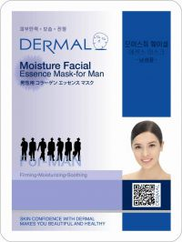 Маска для лица с коллагеном для мужчин Dermal Moisture Facial Mask for Men, Корея, 23г