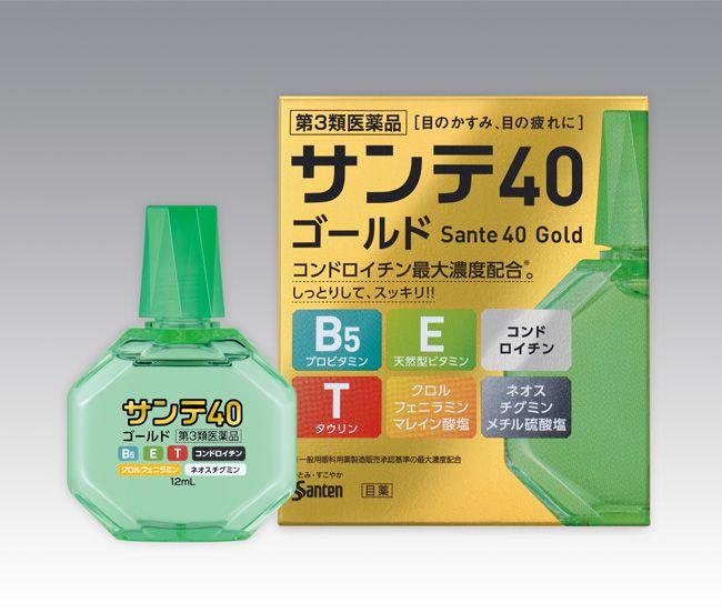 e8272df36529 Купить Капли для глаз возрастные с содержанием хондроитина, Япония ...